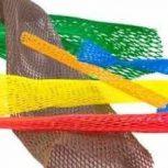 Csomagoló hálók / necchálók